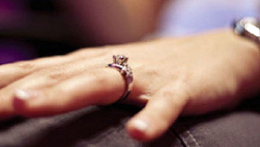 خاتم النوديوم.. لمكافحة ضغوط المرأة