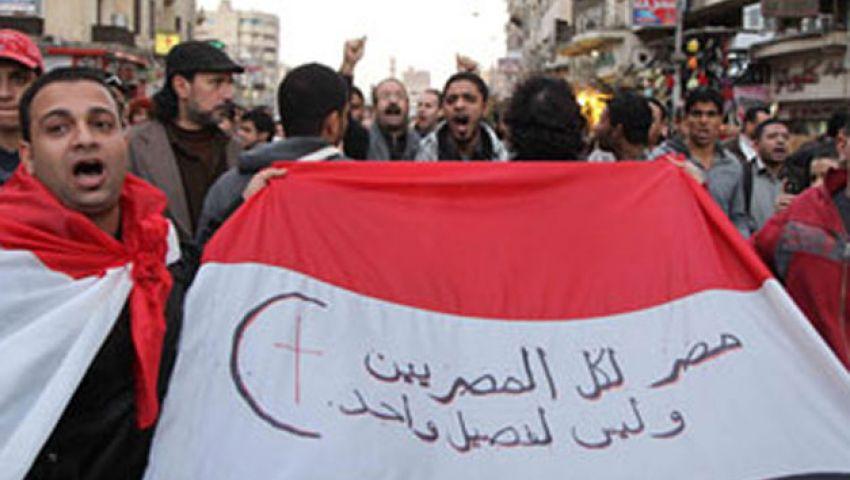 التيار الشعبي ينفي  المشاركة غدًا في مسيرة التحرير