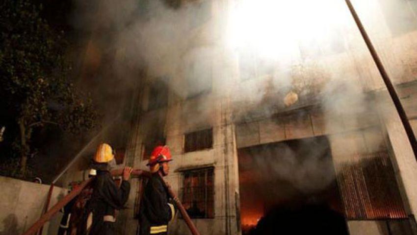 حريق بمصنع بلاستيك في المنوفية وانهيار عقار بالمنيا