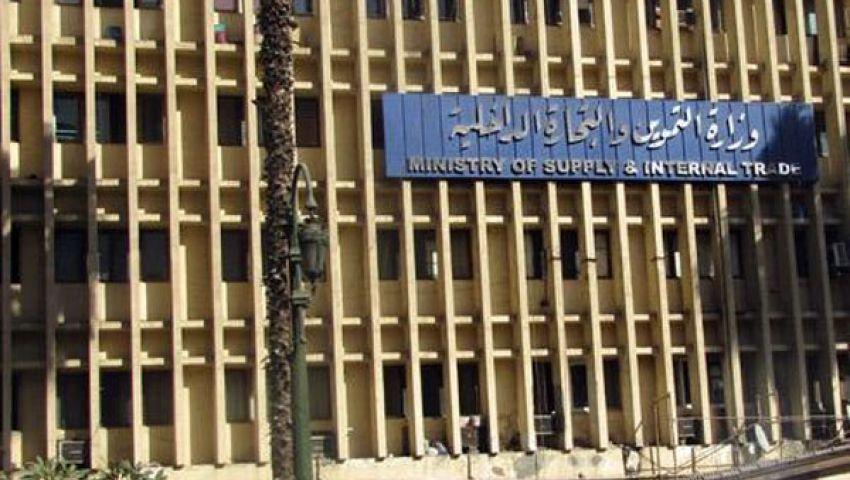 الفراش: مليون مصري حدثوا بياناتهم على موقع الدعم