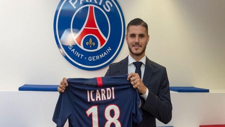 رسميًا.. باريس سان جيرمان يحسم صفقة «إيكاردي» قبل غلق الميركاتو