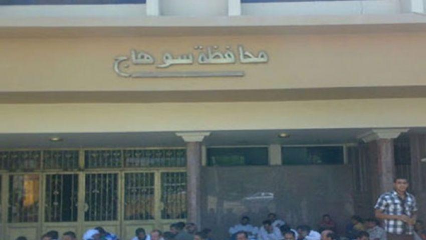 إخلاء سبيل 22 متهمًا حاولوا اقتحام محافظة سوهاج