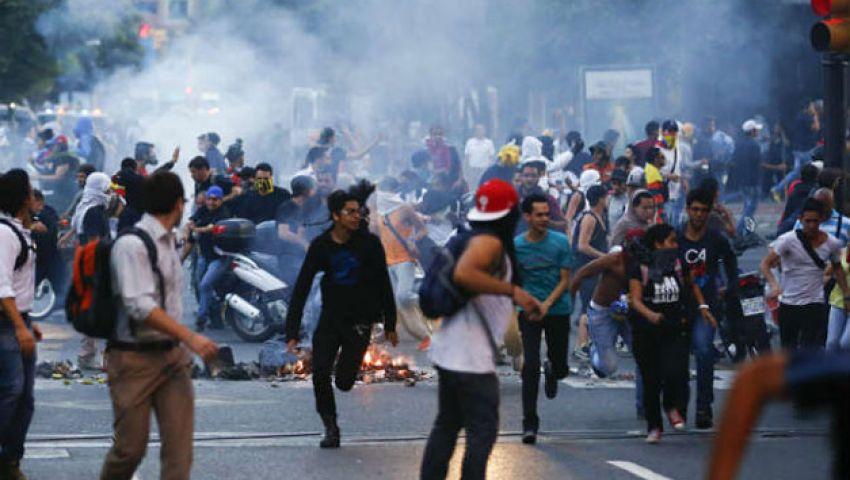 ارتفاع عدد القتلى في احتجاجات فنزويلا إلى 34