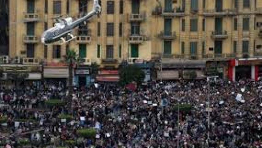 تشكيل من المقاتلات الحربية في سماء التحرير