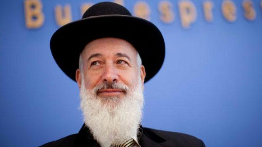 وضع الحاخام الأكبر لإسرائيل قيد الإقامة الجبرية