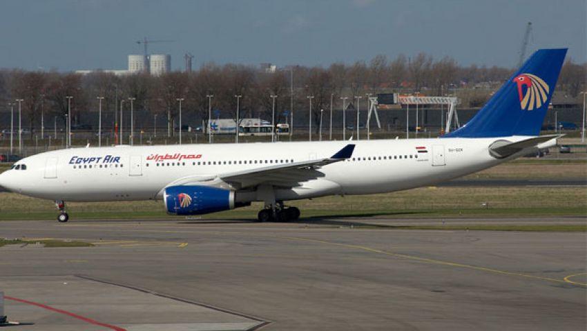 أسكتلندا تحتجز سوريين بتهمة وضع «ورقة تفجير» بطائرة مصرية