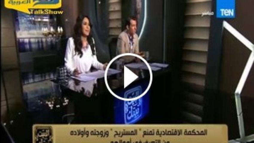 فيديو .. محامى المستريح : القضاء مش هيفرج عن موكلى ومحدش يقول عليه نصاب