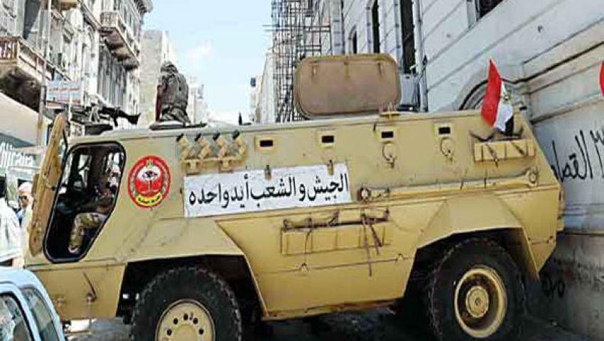 مدير أمن مطروح: حماية المنشآت بالتنسيق مع الجيش