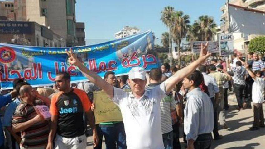 عمال غزل المحلة: لن نصمت على الفساد وأزمتنا مستمرة