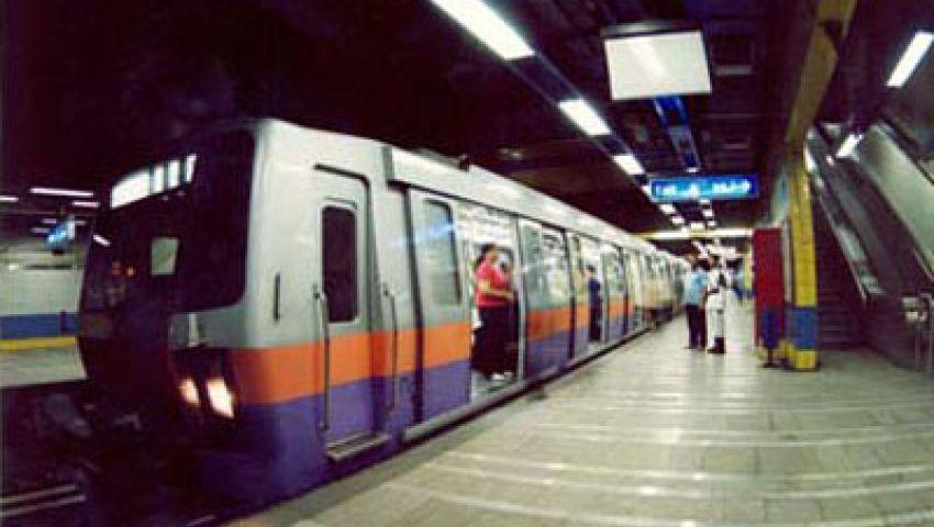 تشغيل القطارات الاضافية لمواجهة زحام المترو