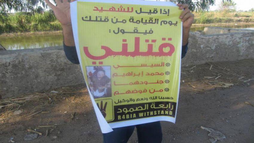 بالصور.. سلاسل بشرية ضد الانقلاب بكفر الشيخ