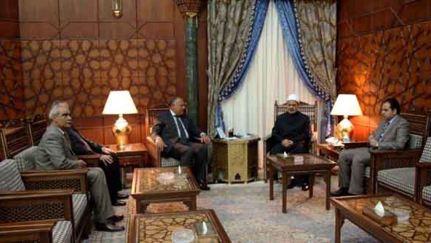 وزير الخارجية يشيد بدور الأزهر في نشر مفاهيم الإسلام الوسطي
