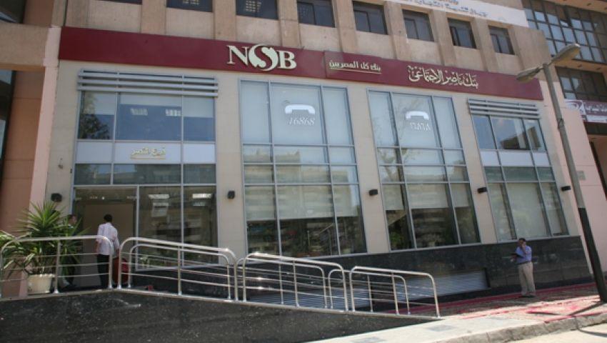 التضامن: عواقب ضم ناصر لـالمركزي وخيمة