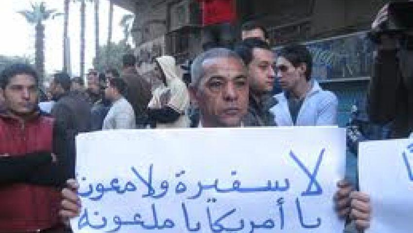 حملة لمقاطعة السلع والمنتجات الأمريكية في مصر