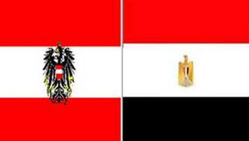 احتفالية شعبية للمصريين بالنمسا لدعم الوحدة الوطنية