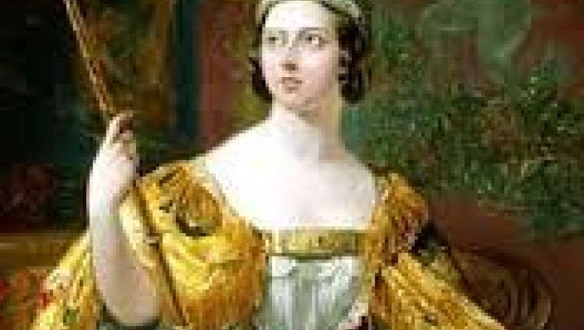 رسائل الملكة فيكتوريا في مزاد علني