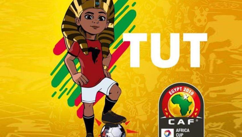 فيديو| حد أقصى من التذاكر لكل مشجع في أمم أفريقيا 2019