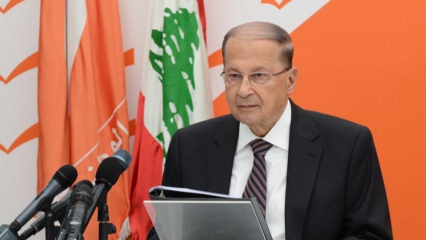 مع تصاعد الاحتجاجات..الرئيس اللبناني يوجه رسالة عاجلة للشعب