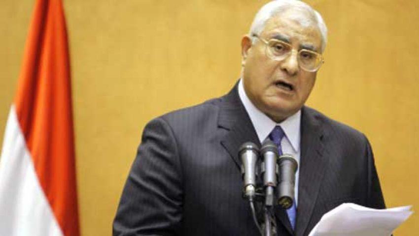 منصور: النظام السابق انتهج سياسات مبارك