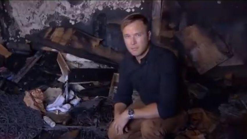 فيديو..cnn تزور منزل الرضيع الفلسطيني الذي حرقه الإسرائيليون
