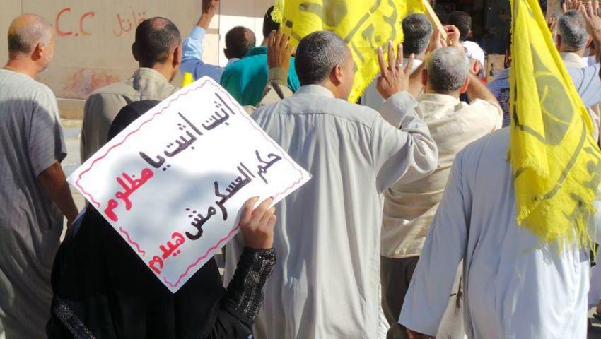 مسيرة برج العرب تطالب بالقصاص من قاتل عمر الشريف