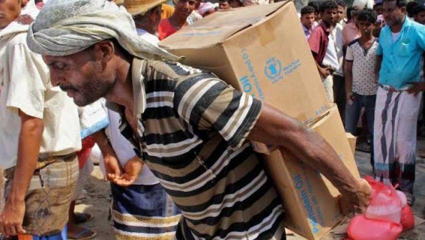 اليمن.. الكشف عن ابتزاز حوثي تجاه المنظمات الإغاثية الأممية