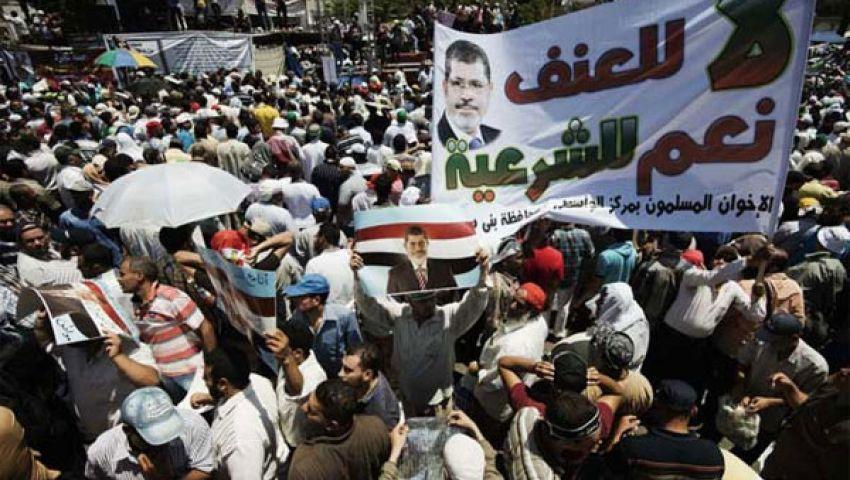 مظاهرة بتونس معارضة لتنحية مرسي