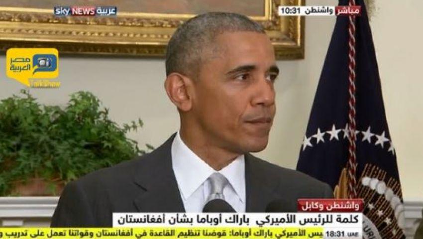 أوباما يتراجع ويقرر استمرار عدد القوات الأمريكية في أفغانستان دون نقصان