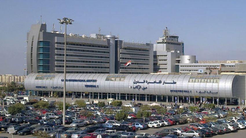مساعد المدير العام لمنظمة الصحة العالمية يصل القاهرة