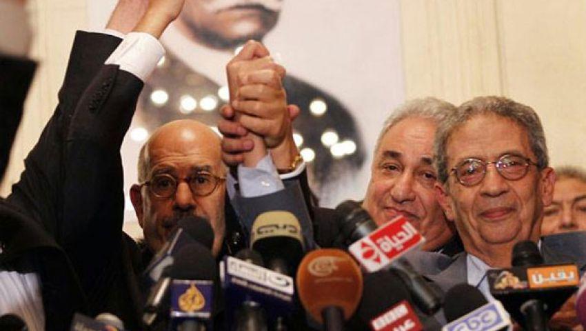 الراية القطرية: معارضة مصر لعوب