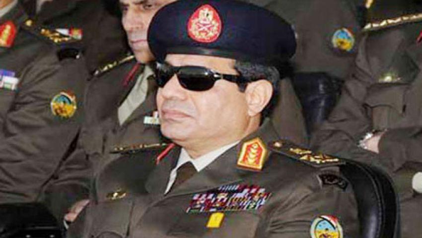انتهاء مهلة القوات المسلحة دون التوصل لاتفاق