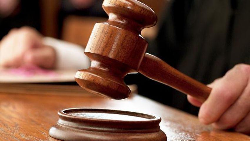 بالفيديو..براءة 68 معارضًا من تهمة التظاهر