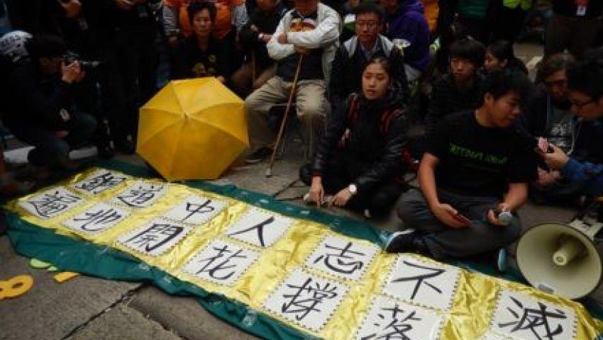 نشطاء الديمقراطية في هونج كونج: الثورة مستمرة