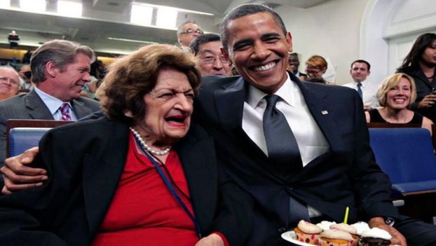 أوباما ينعي الصحفية المخضرمة هيلين توماس