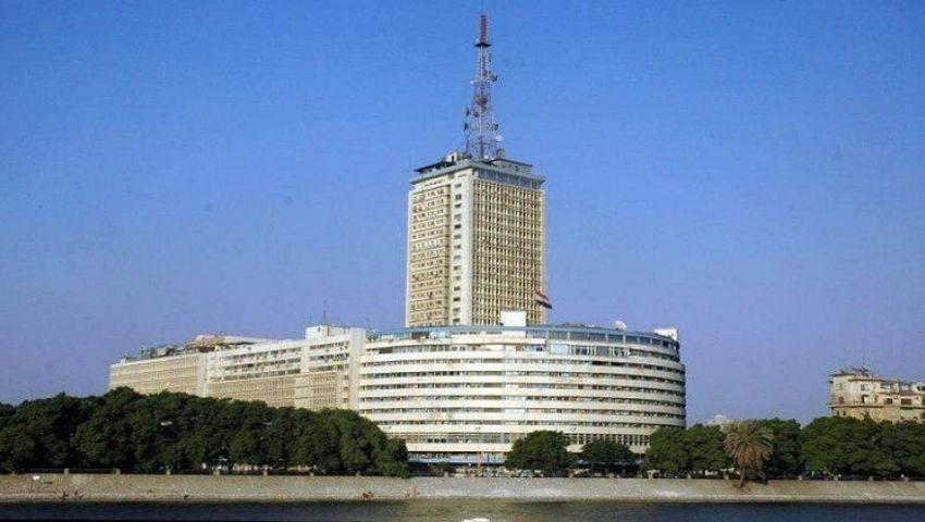 القطاع الاقتصادي بماسبيرو يشارك في مونديال القاهرة 2016