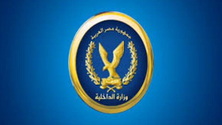 عبر فيس بوك.. الداخلية تعزي القوات المسلحة في حادث جنود الشيخ زويد