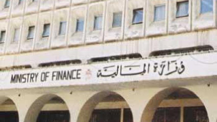 المالية تبيع أذون خزانة بقيمة 7ر145 مليار جنيه