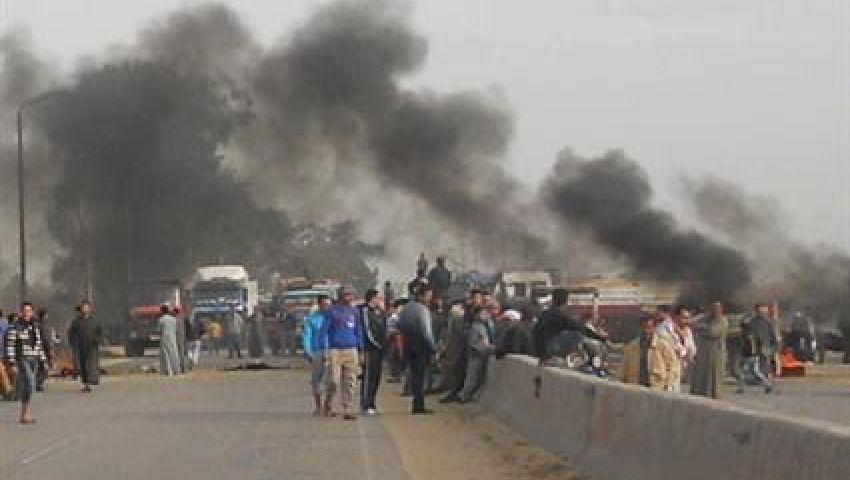 قطع طريق القاهرة الإسكندرية الزراعى