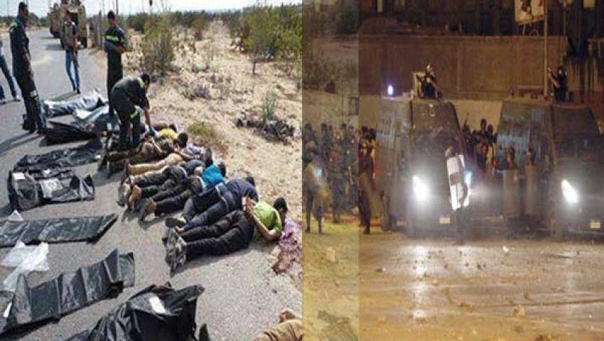العفو الدولية تطالب بتحقيق كامل وموضوعي ومساءلة كل من أمر بالقتل