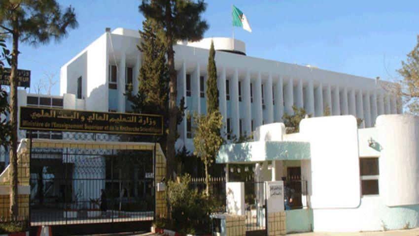 الأردن يطلب من الجزائر مزيدا من المنح الجامعية