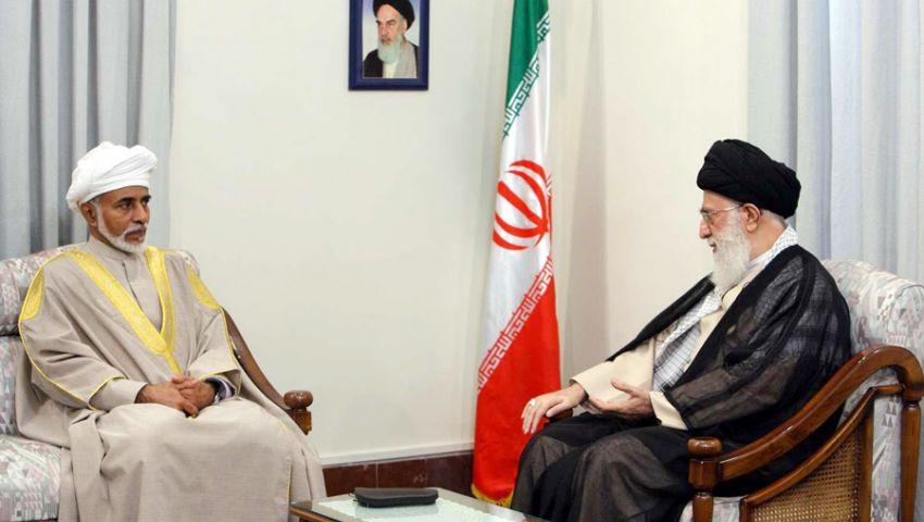 السياسة الخارجية العُمانية: عُمان بين الخليجيين وإيران