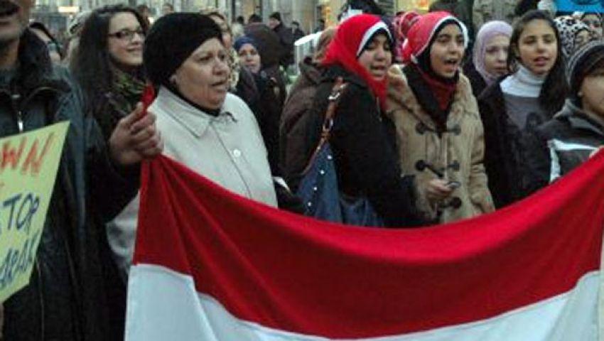 قوى تدعو للتظاهر أمام سفارات أمريكا بالخارج لدعم 30 يونيو