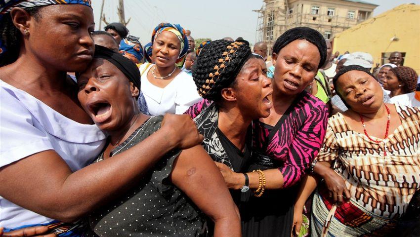 العفو الدولية: بوكو حرام تقتل امرأة خلال عملية ولادتها