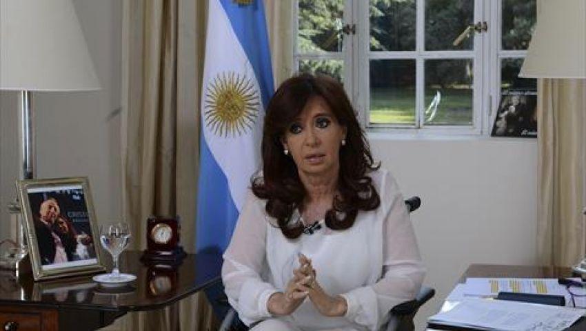 رئيسة الأرجنتين تحذر من رفع العقوبات عن وزير دفاع إيراني سابق