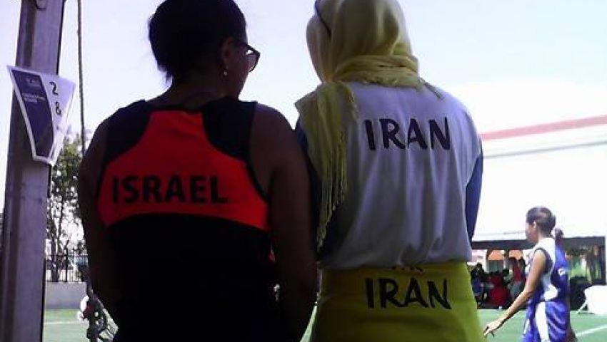 بالصور..إسرائيليون وإيرانيون سمنة على عسل