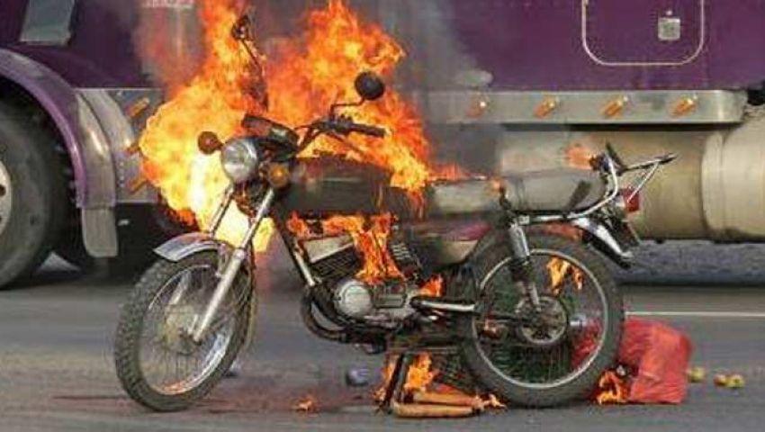 مجهولون يضرمون النار في دراجة بخارية لضابط شرطة بالطالبية