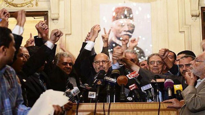 جبهة الإنقاذ تشارك بـ 7 وزراء في حكومة الببلاوي