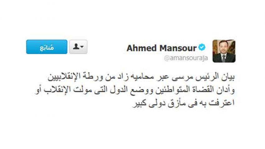 منصور: بيان مرسي وضع الانقلاب في مأزق