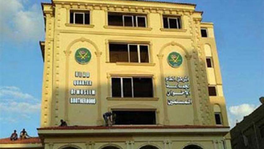 التضامن: طبقنا القانون بحذافيره مع جمعية الإخوان