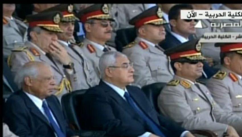 منصور والسيسى يشهدان حفل تخرج الكليات والمعاهد العسكرية